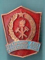 http://s4.uploads.ru/t/GqQ6k.jpg