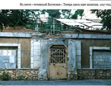 http://s4.uploads.ru/t/Gv1zk.jpg