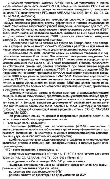 http://s4.uploads.ru/t/GyJ4s.jpg