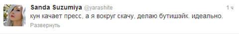 http://s4.uploads.ru/t/H02mt.jpg