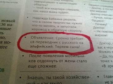 http://s4.uploads.ru/t/H2zh3.jpg