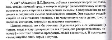 http://s4.uploads.ru/t/HFhiR.jpg