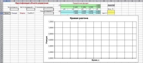 http://s4.uploads.ru/t/HMVFK.jpg