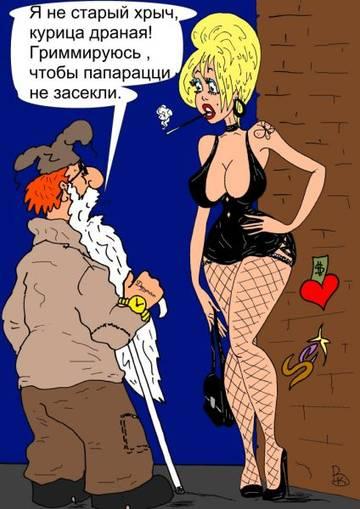 http://s4.uploads.ru/t/HNI0x.jpg