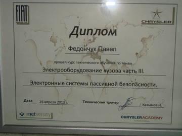 http://s4.uploads.ru/t/HOAjw.jpg