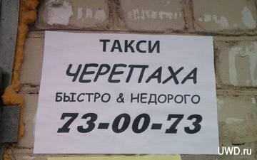http://s4.uploads.ru/t/HTgW4.jpg