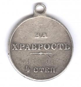 http://s4.uploads.ru/t/HbPdl.jpg