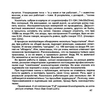 http://s4.uploads.ru/t/Hf4Mu.jpg