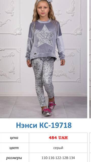 http://s4.uploads.ru/t/HfNCv.jpg