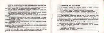 http://s4.uploads.ru/t/Hk8Dp.jpg