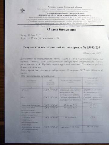http://s4.uploads.ru/t/HvW80.jpg