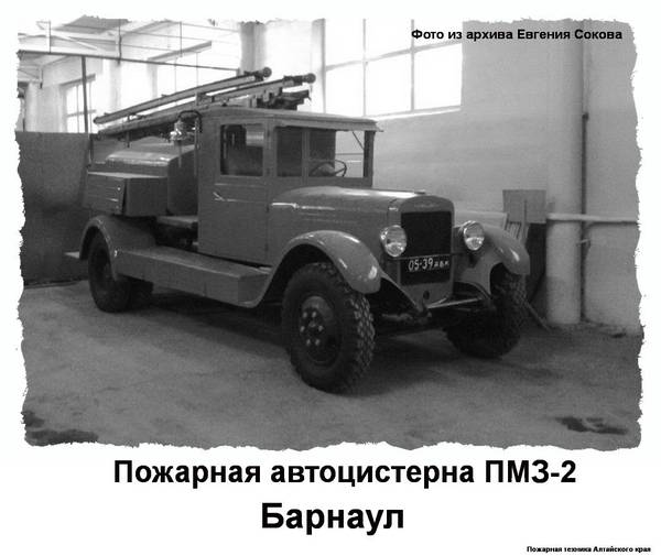 http://s4.uploads.ru/t/HwApo.jpg