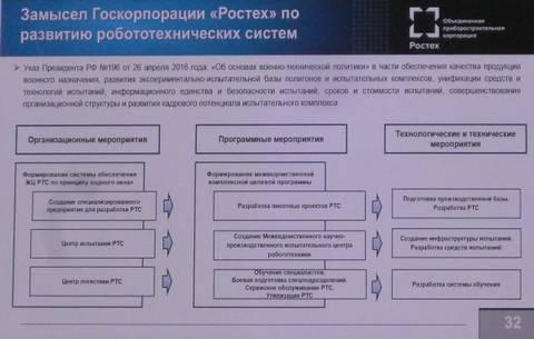 http://s4.uploads.ru/t/HwDC9.jpg