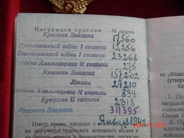 http://s4.uploads.ru/t/HxTvc.jpg