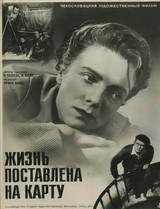 http://s4.uploads.ru/t/I12G3.jpg