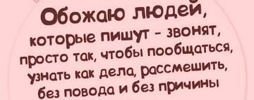 http://s4.uploads.ru/t/I2Q1o.jpg
