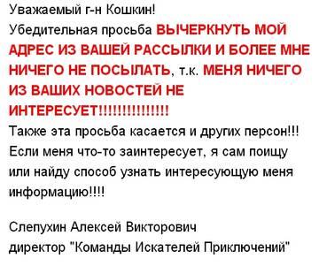 http://s4.uploads.ru/t/I5hTj.jpg