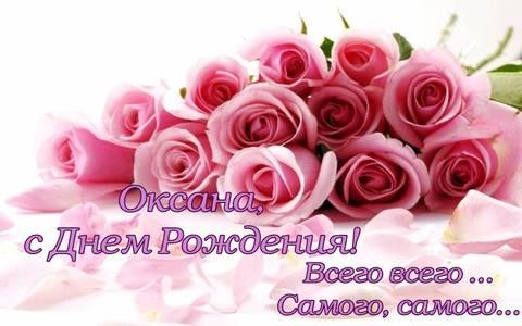 http://s4.uploads.ru/t/I82aY.jpg