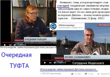 http://s4.uploads.ru/t/IAeGQ.jpg