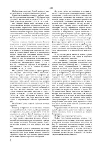 http://s4.uploads.ru/t/IDO6T.png