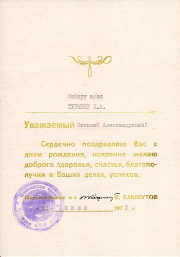 http://s4.uploads.ru/t/IDfNd.jpg