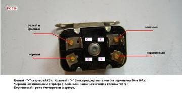 http://s4.uploads.ru/t/IFRSD.jpg