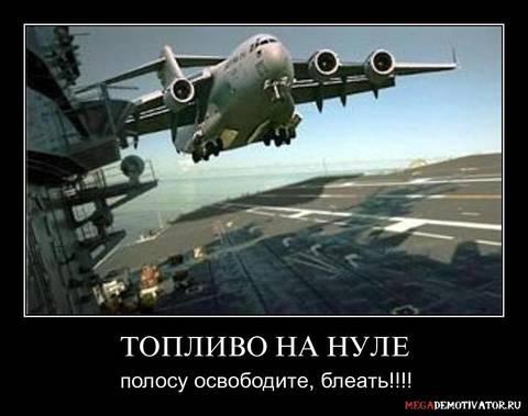 http://s4.uploads.ru/t/IFX5z.jpg