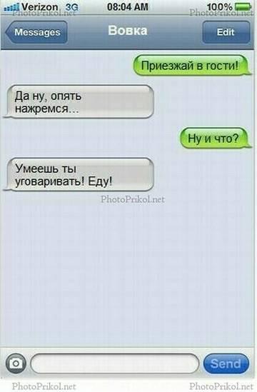 http://s4.uploads.ru/t/IHRPg.jpg