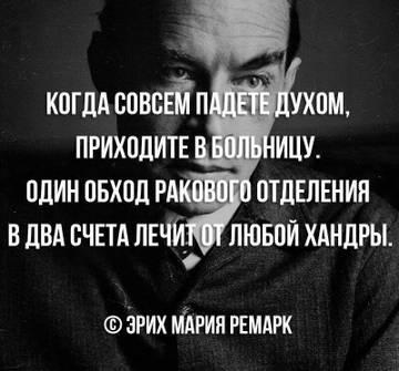 http://s4.uploads.ru/t/IHbxJ.jpg