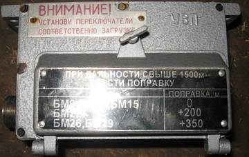 http://s4.uploads.ru/t/IRDBn.jpg