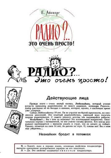 http://s4.uploads.ru/t/IWHwA.jpg
