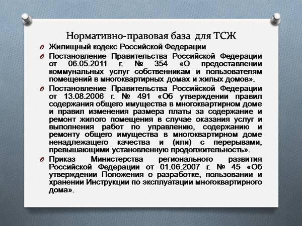 http://s4.uploads.ru/t/IWqYn.jpg