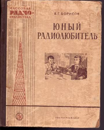 http://s4.uploads.ru/t/IaoXG.jpg