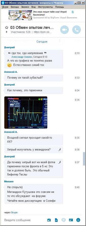 http://s4.uploads.ru/t/IdpoT.jpg