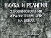 http://s4.uploads.ru/t/Il8d6.jpg
