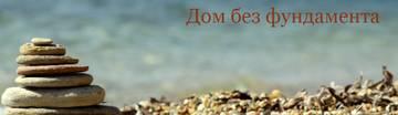http://s4.uploads.ru/t/IsbxN.jpg