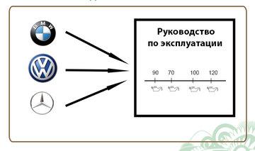 http://s4.uploads.ru/t/IuN9C.jpg