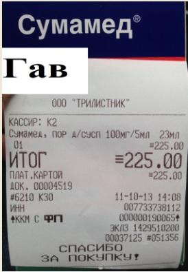 http://s4.uploads.ru/t/Iulj7.jpg