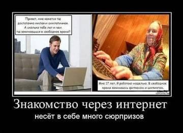 http://s4.uploads.ru/t/IwYDa.jpg
