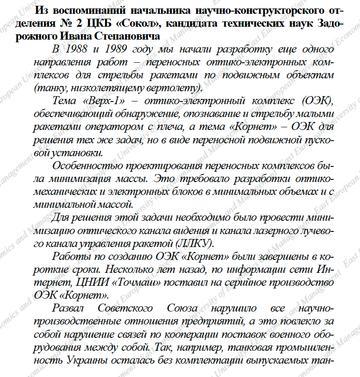 http://s4.uploads.ru/t/Ix9nh.png