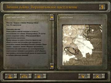 http://s4.uploads.ru/t/Ixy4Z.jpg