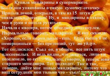 http://s4.uploads.ru/t/IyMmr.jpg
