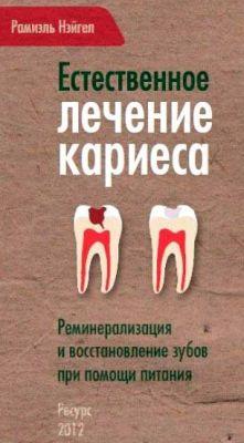 http://s4.uploads.ru/t/Iyxez.jpg