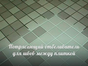 http://s4.uploads.ru/t/IzprL.jpg