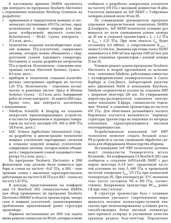 http://s4.uploads.ru/t/JCsIZ.png