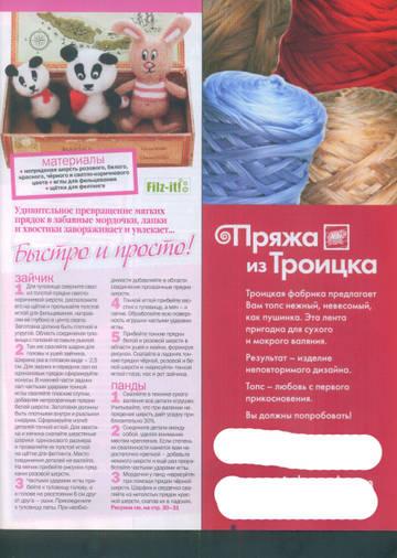http://s4.uploads.ru/t/JD4s0.jpg