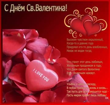 http://s4.uploads.ru/t/JDu4v.jpg