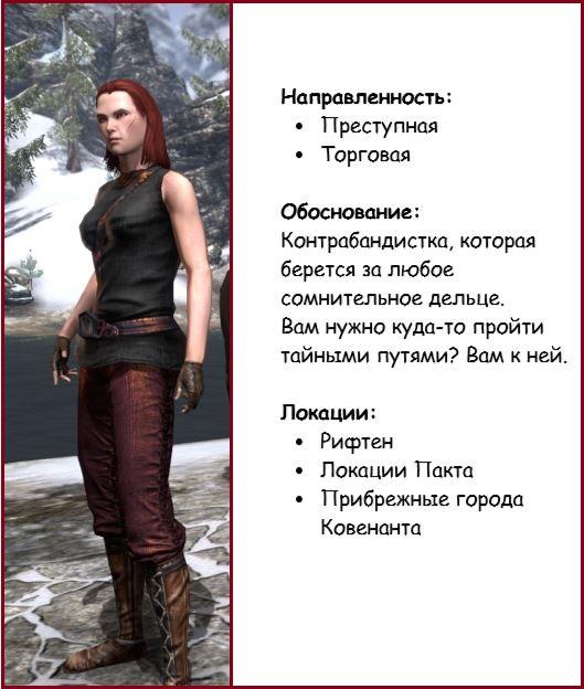 http://s4.uploads.ru/t/JEHRd.jpg