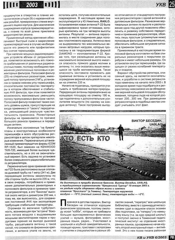 http://s4.uploads.ru/t/JI1r4.jpg