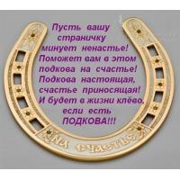 http://s4.uploads.ru/t/JL2GE.jpg